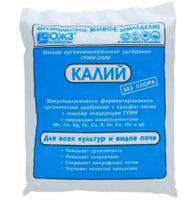 """Удобрение порошково-гранулированное """"Сульфат калия"""" (0,5 кг)"""