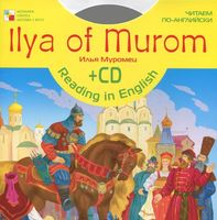 Ilya of Murom (+ CD)