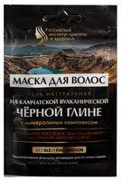 """Маска для волос """"На камчатской вулканической черной глине"""" (30 мл)"""