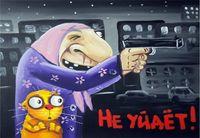 """Магнит сувенирный """"Картины Васи Ложкина"""" (арт. 1817)"""