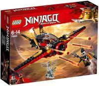 "LEGO Ninjago ""Крыло судьбы"""