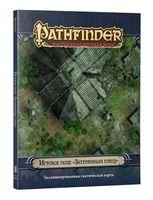 """Игровое поле """"Pathfinder. Настольная ролевая игра. Затерянный город"""""""