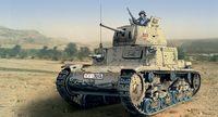 "Средний танк ""Carro armato M13/40"" (масштаб: 1/35)"