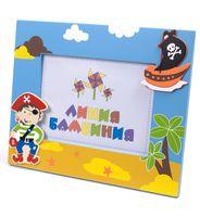 "Рамка для фото деревянная ""Пират"" (26*20,5 см, арт. MF-6095A)"