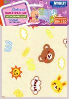 "Наматрасник для кроватки детский ""Multi Diapers"" (60х120 см; арт. 14)"