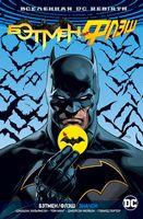 Вселенная DC. Rebirth. Бэтмен/Флэш. Значок