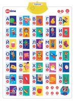 """Интерактивный плакат """"Азбука в стихах"""" (арт. 45010)"""