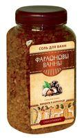 """Соль для ванн """"Миндаль в шоколаде"""" (800 г)"""