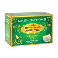"""Набор для изготовления духов """"Юный парфюмер. Цветочные ароматы"""""""