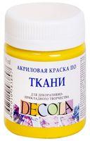 """Краска акриловая по ткани """"Decola"""" (средне-желтая; 50 мл)"""