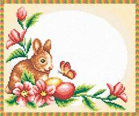 """Вышивка крестом """"Пасхальный кролик"""""""