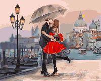 """Картина по номерам """"Влюбленные на мосту"""" (500х650 мм)"""