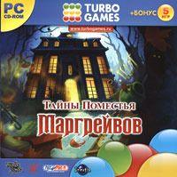 Turbo Games: Тайны поместья Маргрейвов