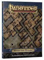 """Игровое поле """"Pathfinder. Настольная ролевая игра. Трущобы"""""""
