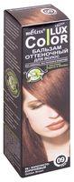 """Оттеночный бальзам для волос """"Color Lux"""" (тон: 09, золотисто-коричневый)"""