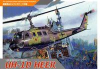 "Вертолет ""UH-1H Heer"" (масштаб: 1/35)"