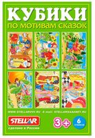 "Кубики с картинками ""По мотивам сказок-2"" (6 шт)"