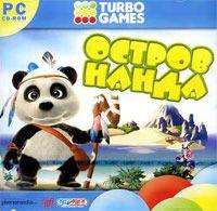 Turbo Games: Остров Нанда