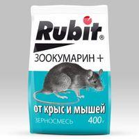 """Смесь зерновая от крыс и мышей """"Зоокумарин+"""" (400 г)"""
