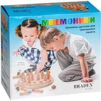 """Шахматы """"Мнемоники"""""""
