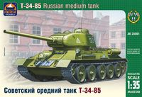 Советский средний танк Т-34-85 (масштаб: 1/35)