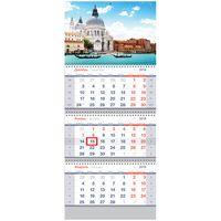 """Календарь настенный квартальный """"Венеция"""" (2019)"""