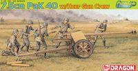 "Набор миниатюр ""7.5cm Pak 40 w/Heer Gun Crew"" (масштаб: 1/35)"