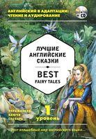 Best Fairy Tales (+ CD)