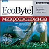 EcoByte. Микроэкономика