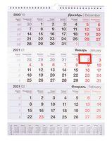 """Календарь настенный квартальный на 2021 год """"Base"""" (29,5х39 см)"""