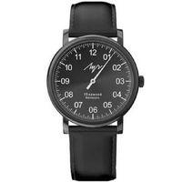 Часы наручные (арт. 277471763)