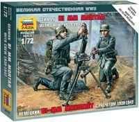 "Набор миниатюр ""Немецкий 81-мм миномёт с расчетом 1939-1942 гг."" (масштаб: 1/72)"