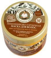 """Маска для волос """"Лимонниково-горчичная"""" (300 мл)"""