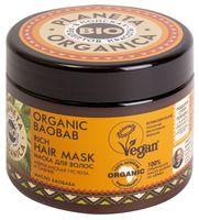 """Маска для волос """"Organic Baobab"""" (300 мл)"""