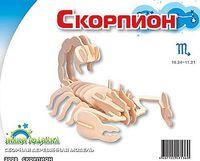 "Сборная деревянная модель ""Скорпион"" (Знаки Зодиака)"