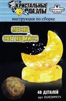 """Пазл """"3D Crystal Puzzle. Месяц"""" (48 элементов)"""