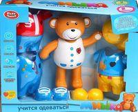 """Развивающая игрушка """"Мишка учится одеваться"""" (с аксессуарами)"""