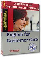 Английский для общения с клиентами / English for Customer Care (книга + CD)