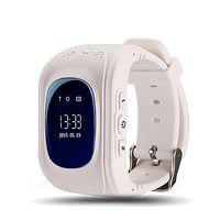 Детские часы SmartBabyWatch Q50 (белые)