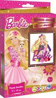 """Вышивка лентами """"Barbie"""""""