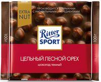"""Шоколад темный """"Ritter Sport"""" (100 г; цельный лесной орех)"""