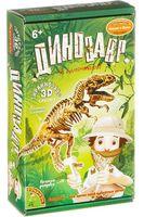 "Набор палеонтолога ""Тираннозавр"""
