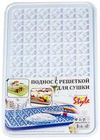 Сушилка для посуды пластмассовая (46х30 см)