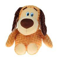 "Мягкая игрушка ""Собачка Мега"" (60 см)"