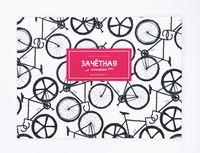 """Обложка для зачетной книжки """"Велосипеды"""""""
