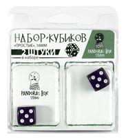 """Набор кубиков D6 """"Симпл"""" (16 мм; 2 шт.; фиолетово-белый)"""