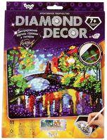 """Аппликация из страз """"Diamond decor. Рандеву"""""""