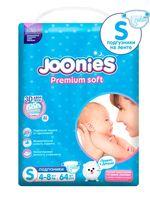 """Подгузники """"Joonies. Premium Soft 2"""" (4-8 кг; 64 шт.)"""