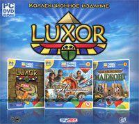 Turbo Games. Luxor. Коллекционное издание