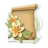 """Набор для изготовления открытки """"Лилии"""""""